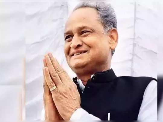 CM गहलोत पर कांग्रेस ने बढ़ाया भरोसा , राहुल गांधी के रणक्षेत्र में दी विधानसभा चुनावों की जिम्मेदारी