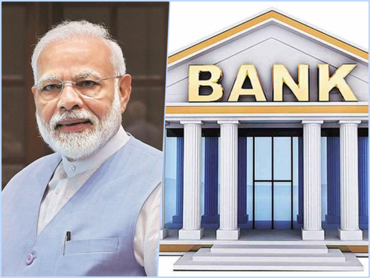 Centre considers creating bank