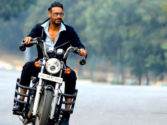 Ajay Devgn announced his next film Thank God