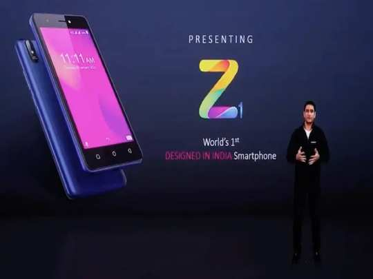 Lava 4 New Mobiles Of Z Series launched India
