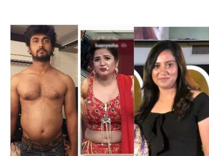 ತೂಕ ಇಳಿಸಿಕೊಂಡ ಕನ್ನಡ ಧಾರಾವಾಹಿ ನಟ-ನಟಿಯರು! ಈಗ ಹೇಗಾಗಿದ್ದಾರೆ ನೋಡಿ