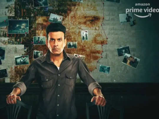 Manoj bajpayee starrer The Family Man Season 2