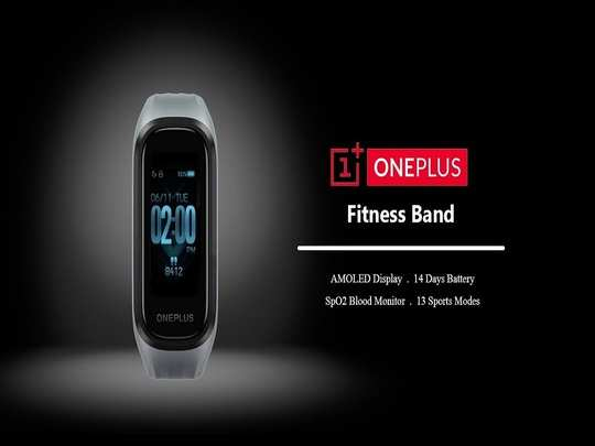 OnePlus Band Launch Date Price Specifications India 1