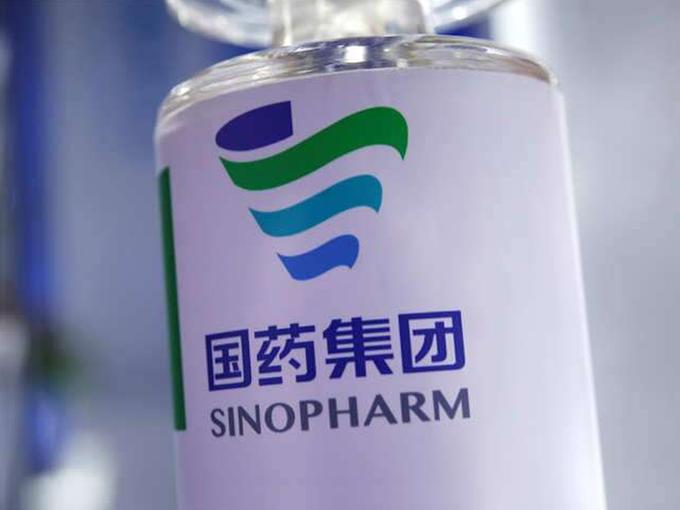 واکسن China Covid 19