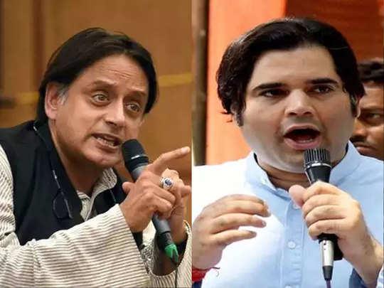 Shashi-Tharoor-Varun-Gandhi