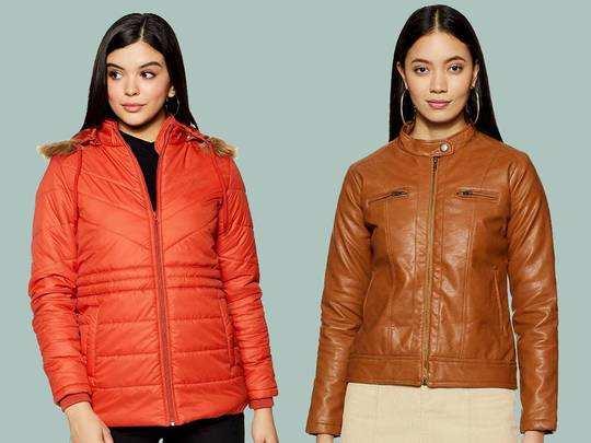 Womens Jacket On Amazon : विंटर स्टाइलिंग में बेस्ट लुक देंगे ये Womens Jacket, 70% की मिल रही भारी छूट