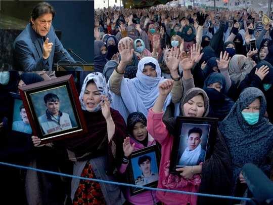 Hazara Pakistan Imran