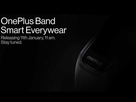 oneplus band (1)