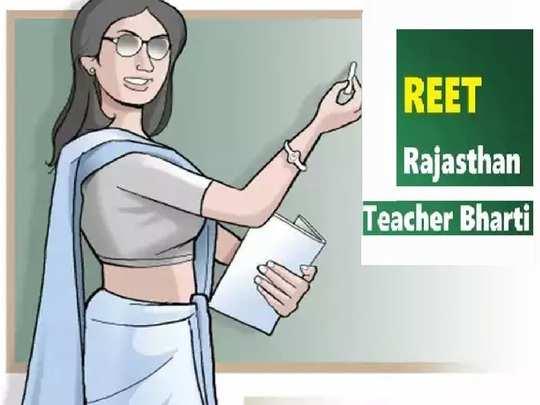 Rajasthan : 4 साल से लगातार अटक रही रीट परीक्षा को लेकर अच्छी खबर, आवेदन हुए शुरू, जानें डीटेल्स