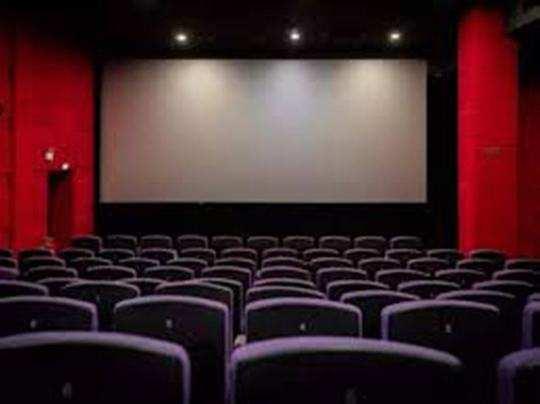 cinema theatre
