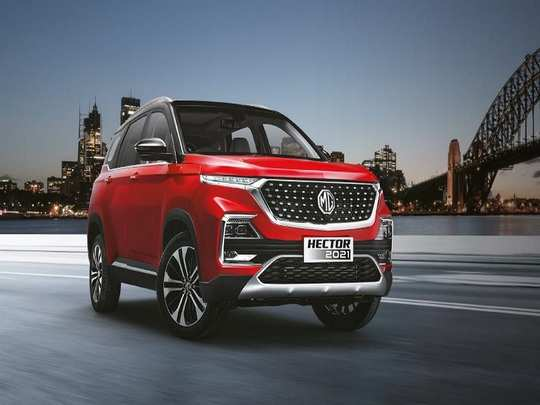 MG Motors To Launch New Mid Size SUV in india Soon 1