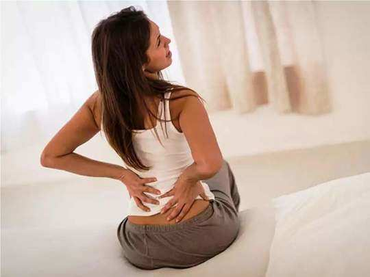 after delivery lower back pain home remedies in marathi