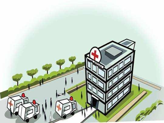 सरकारी रुग्णालयांचे फायर ऑडिट