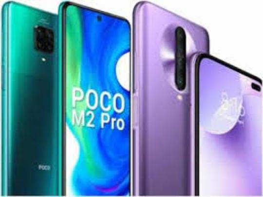 POCO India ने भारत के ऑनलाइन स्मार्टफोन बाजार में लंबी छलांग लगाई है।