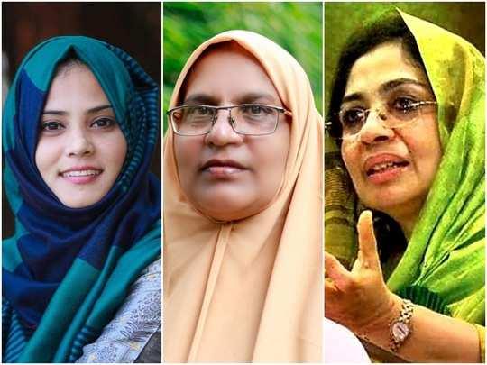 muslim league woman candidate