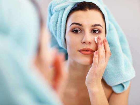 Skin Care : स्किन ऑयली है तो ट्राय करें यह Skin Care Cream , मिल रही है खास छूट