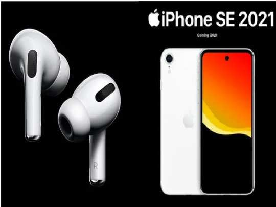 iPhone SE 2021 And New AirPods Pro Launch Soon