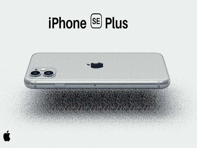 iPhone SE 2021 And New AirPods Pro Launch Soon 1