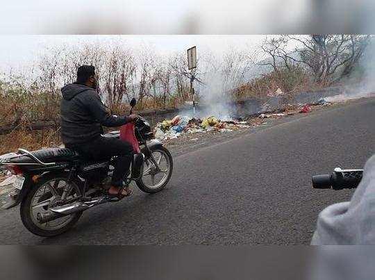 कात्रज घाटात कचरा समस्या
