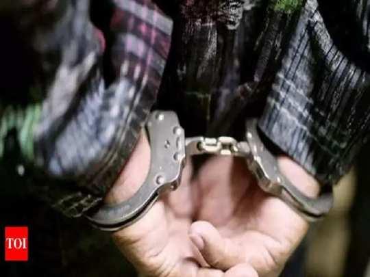 arrest 65