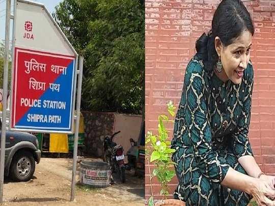 बेखौफ अपराधी ! जयपुर एसडीएम की बहन की मामूली बात कर दी हत्या, ऐसे हुआ खुलासा