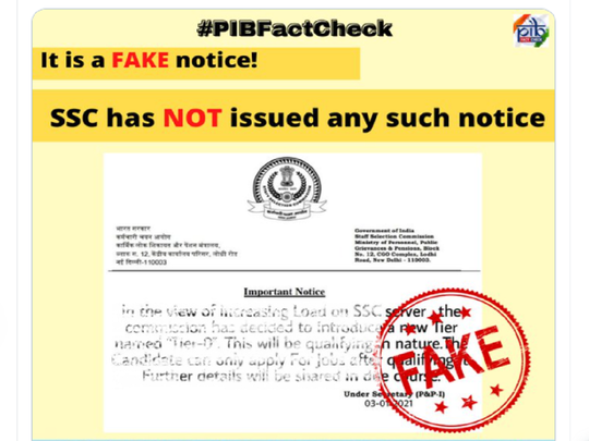 ssc fake notice