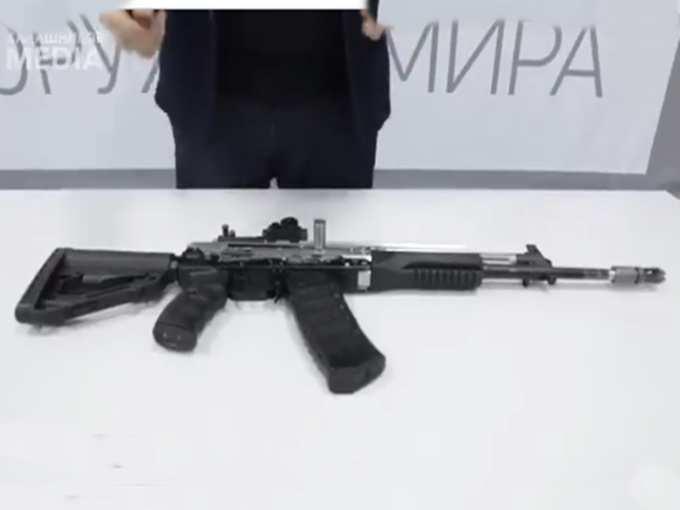 -AK 47