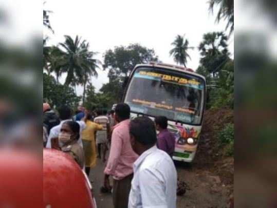 பஸ் மீது உரசிய மின் கம்பி... ஐந்து பயணிகள் பலி Samayam-tamil