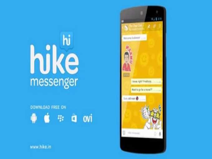 Hike Sticker Chat App Shutting Down In India 1