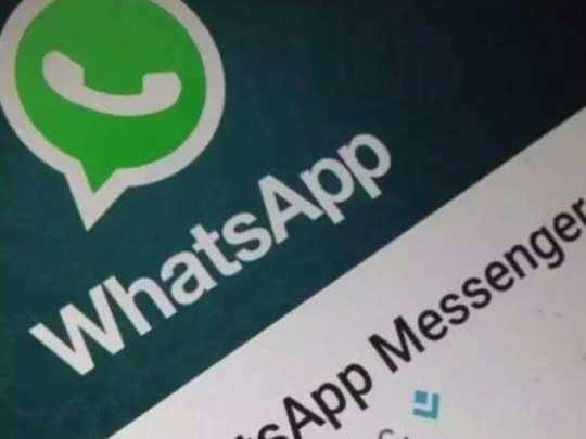 whatsapp jokes in hindi images