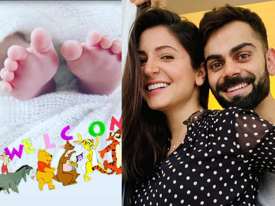 virat kohli anushka sharma viral photo said to be their daughter photo fake