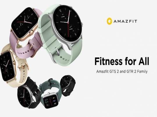 Amazfit GTS 2e And Amazfit GTR 2e India Launch