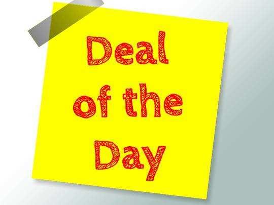 Deal Of The Day : Amazon से आज खरीदारी करने पर होगी 2 हजार रुपए तक की बचत, जल्दी करें