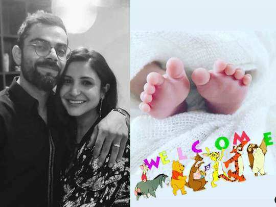 virat kohali become father why it is special to become father of daughter in marathi