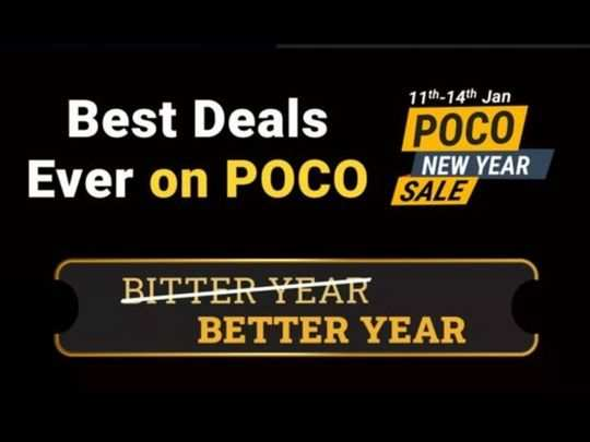 poco new year sale