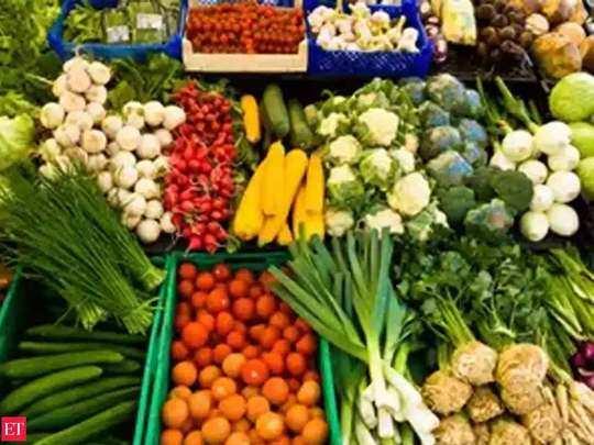 दर्जन भर सब्जियों के दाम 10 रुपये किलो से भी कम (File Photo)