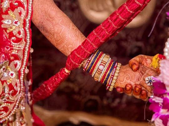 marriage rep - Copy (2)