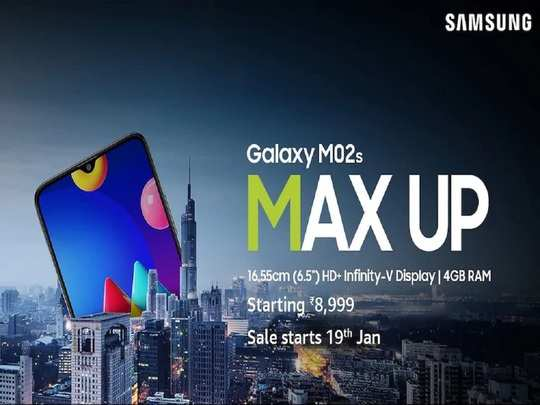 Samsung Galaxy M02s First Sale Amazon