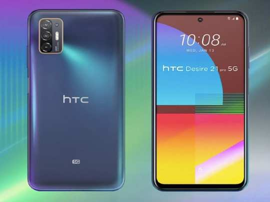 HTC Desire 21 Pro 5G launch Price Specifications 1