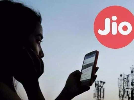 Reliance Jio Highest 4G Download Speed December 2020