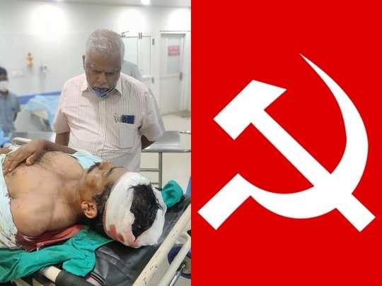 Kannur CPM Branch Secretary Attacked