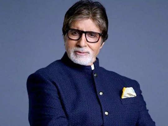 Amitabh Bachchan wraps up kbc 12