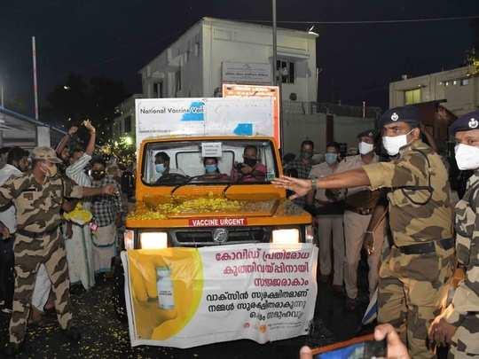 Covid 19 vaccine has reached Thiruvananthapuram