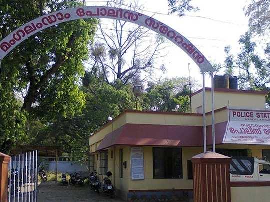 Mangalam dam police station