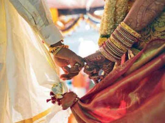 लग्नमंडपातच मिळणार विवाह प्रमाणपत्र