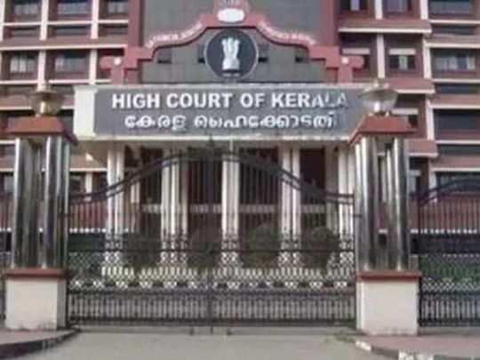 Kerala High court rep