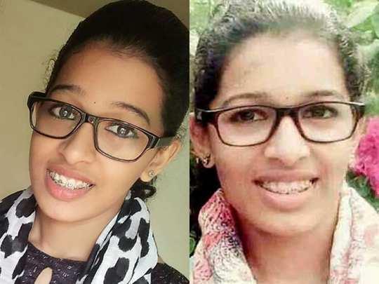 Jesna Missing Case