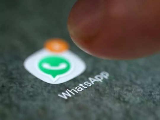whatsapp policy: Whatsapp पॉलिसी में अब सरकार देगी दखल, यूरोप और भारत में  अलग नियमों पर उठे सवाल - whatsapp privacy policy government is  investigating the case may seeks answer from company |