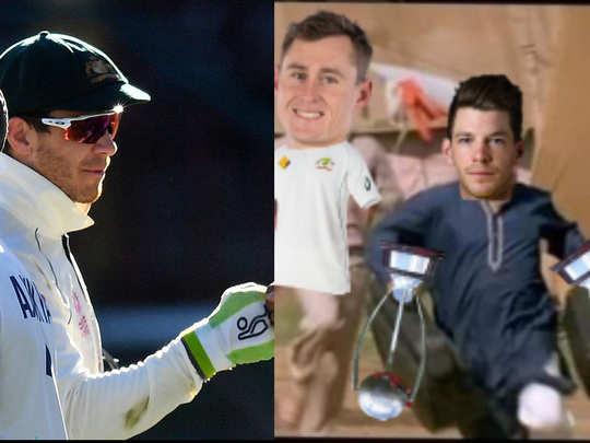 australia vs india gabba test trending on social media before the start of brisbane test meme also shared
