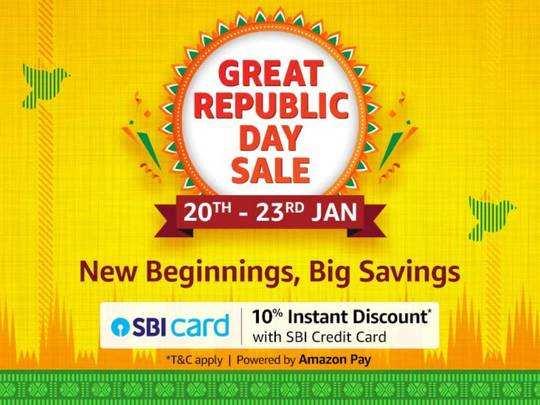 Great Republic Day Sale : शुरू हो रहा है Amazon Republic Day Sale 2021, करें अपनी मनपसंद शॉपिंग